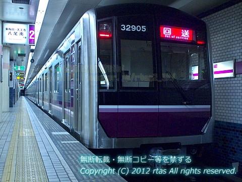 大阪市交通局32000系 - 関西の鉄...