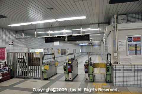 南ウッディタウン駅 - 関西の鉄...